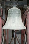 Zvon pochází z roku 1926